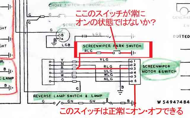 2011-1-15 配線チェック結果_edited-2.jpg