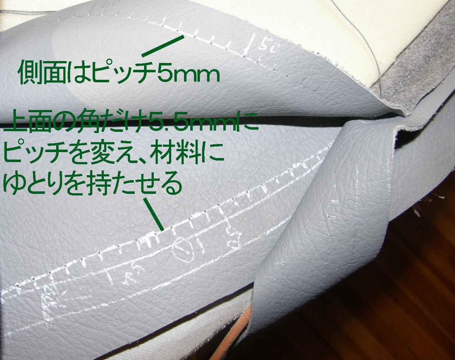 P1070241のコピー.jpg
