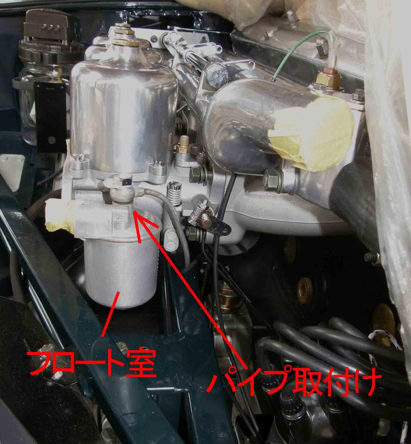 P8090096のコピー.jpg