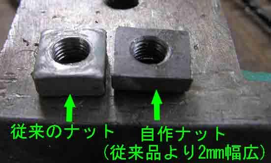 blog20110620P1010001 (10).jpg