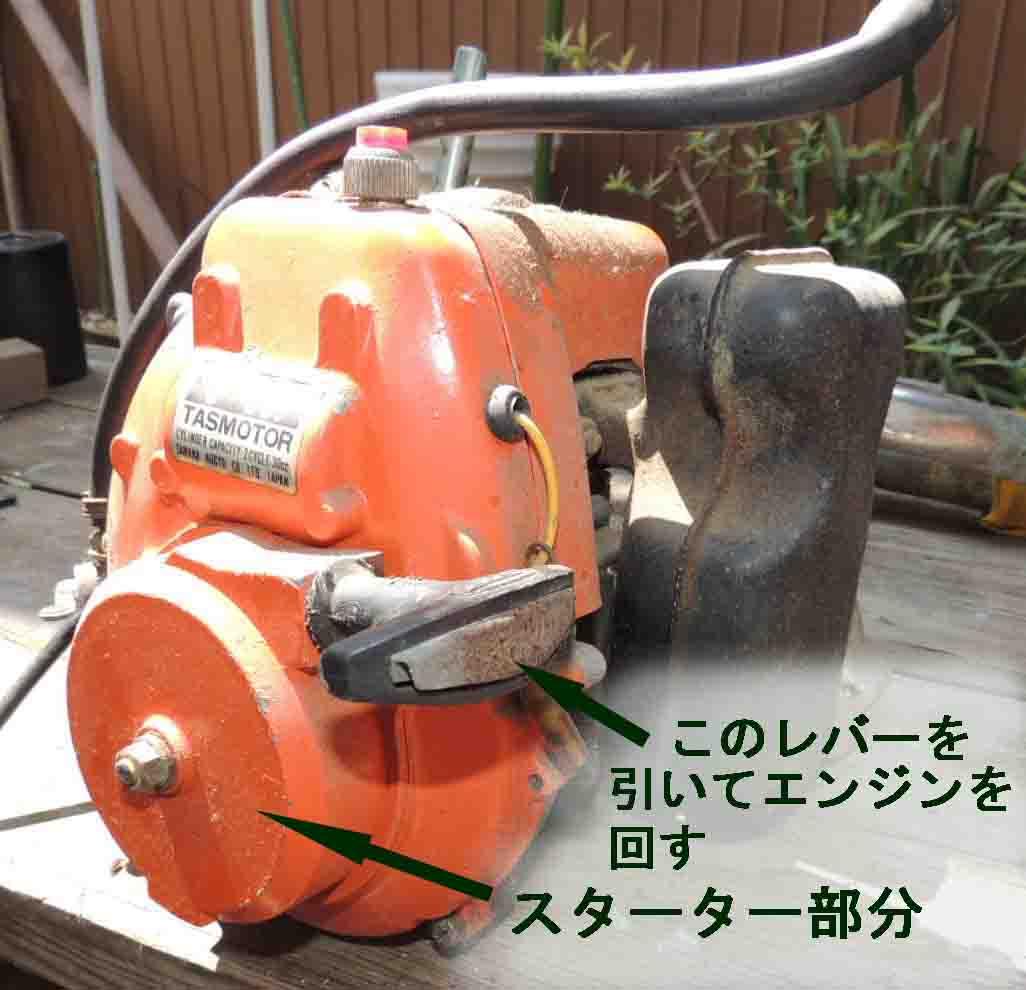 blogDSCN0966_edited-1.jpg