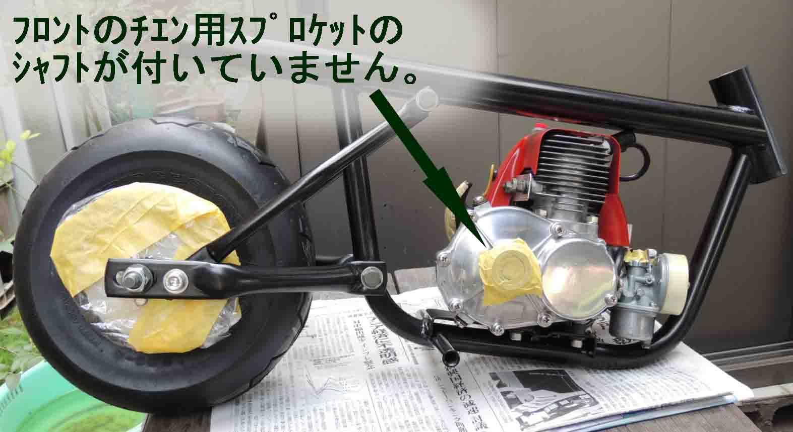 blogDSCN1543.jpg