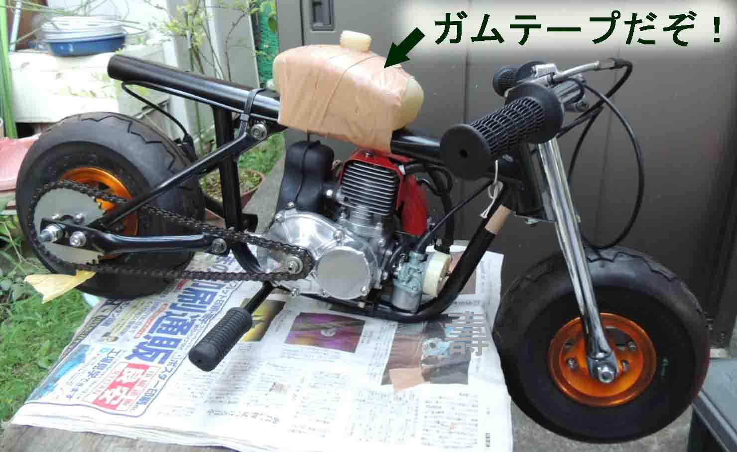 blogDSCN1657_edited-1.jpg