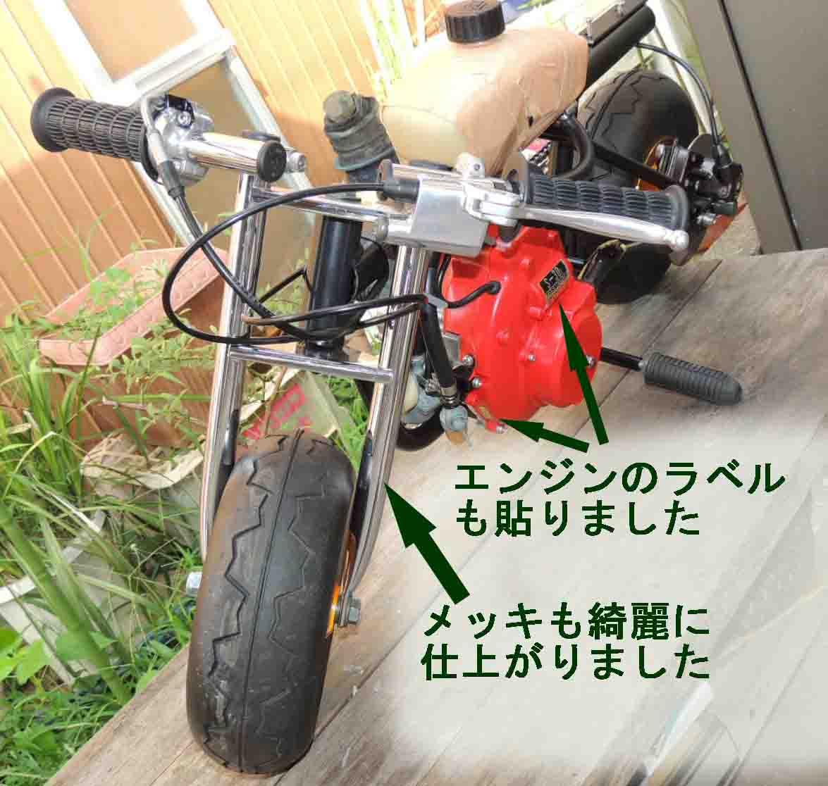 blogDSCN1793.jpg