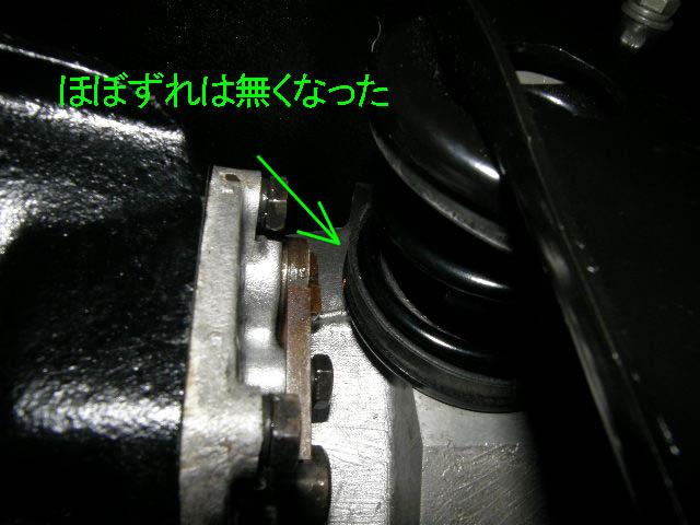 blog改P5251128.jpg