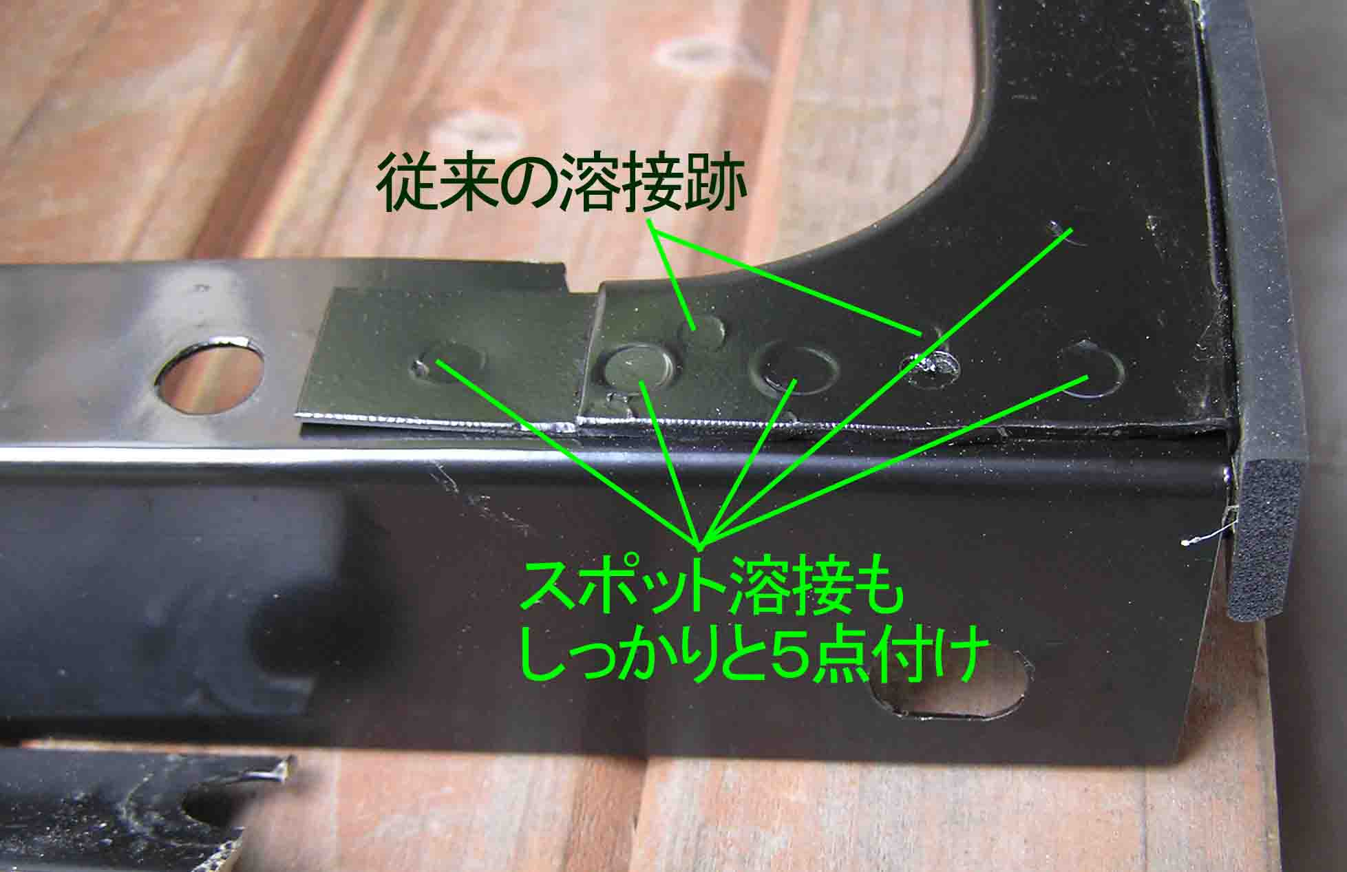 blogP1010004.jpg