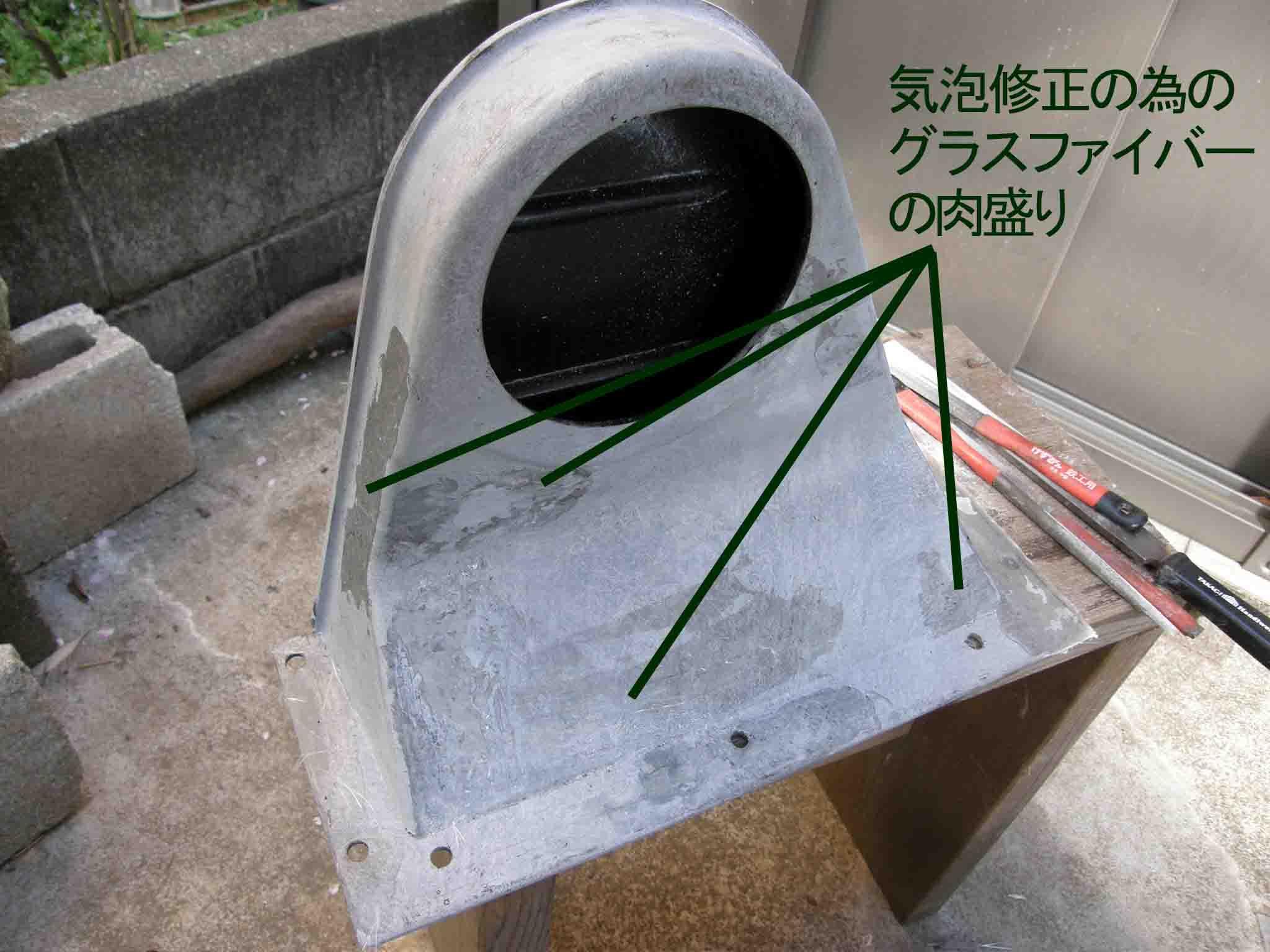 blogP4130730.jpg