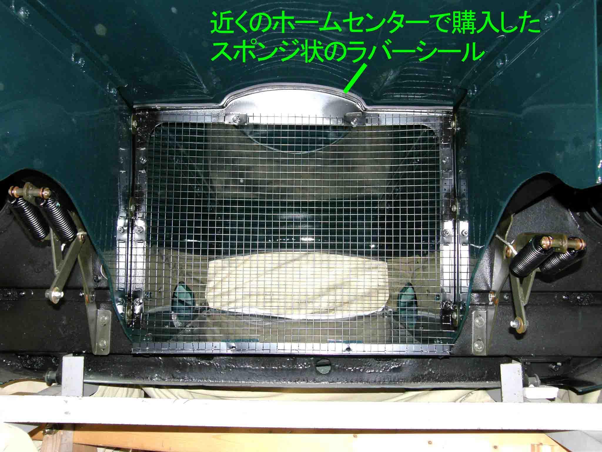 blogP4170725.jpg