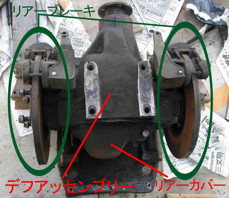 blogP5120460.jpg