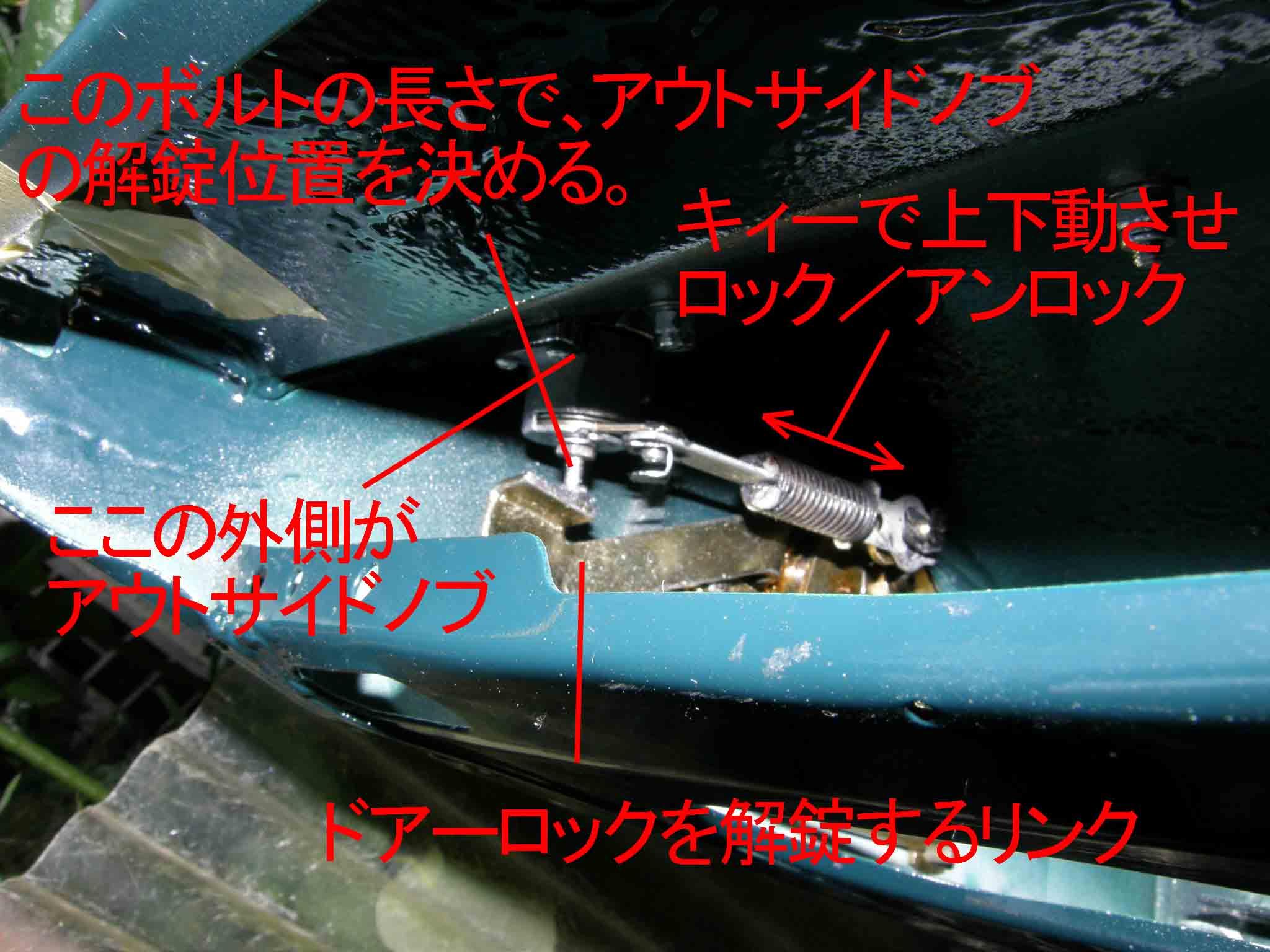 blogP6070006.jpg