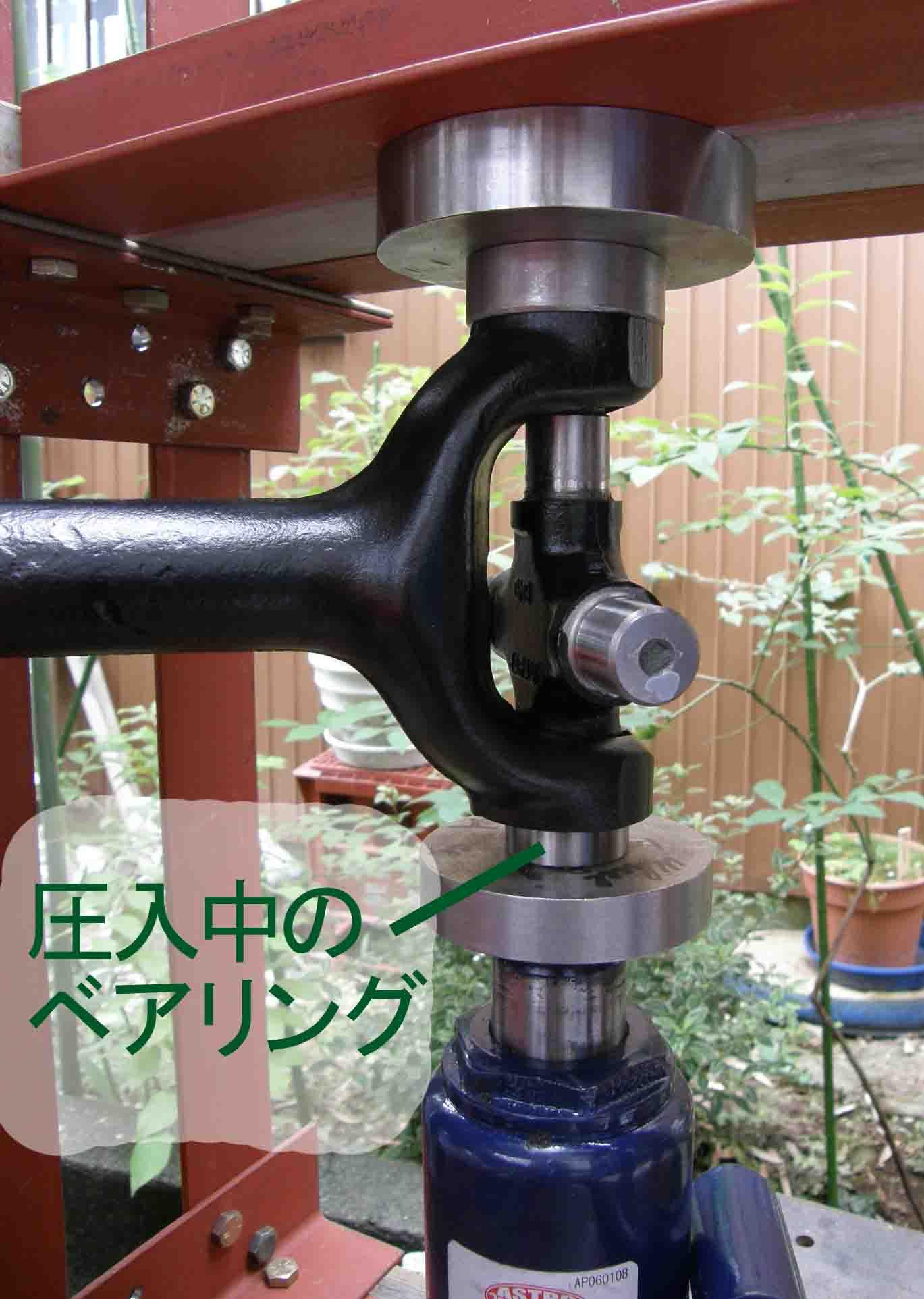 blogP6300450.jpg