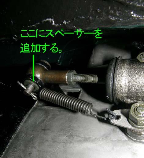 blogP7191244.jpg