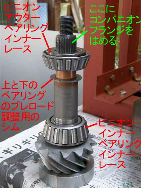 blogP7280500.jpg