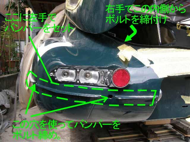 blogPA030575.jpg