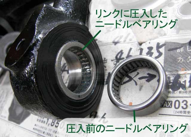 blogPA190673.jpg