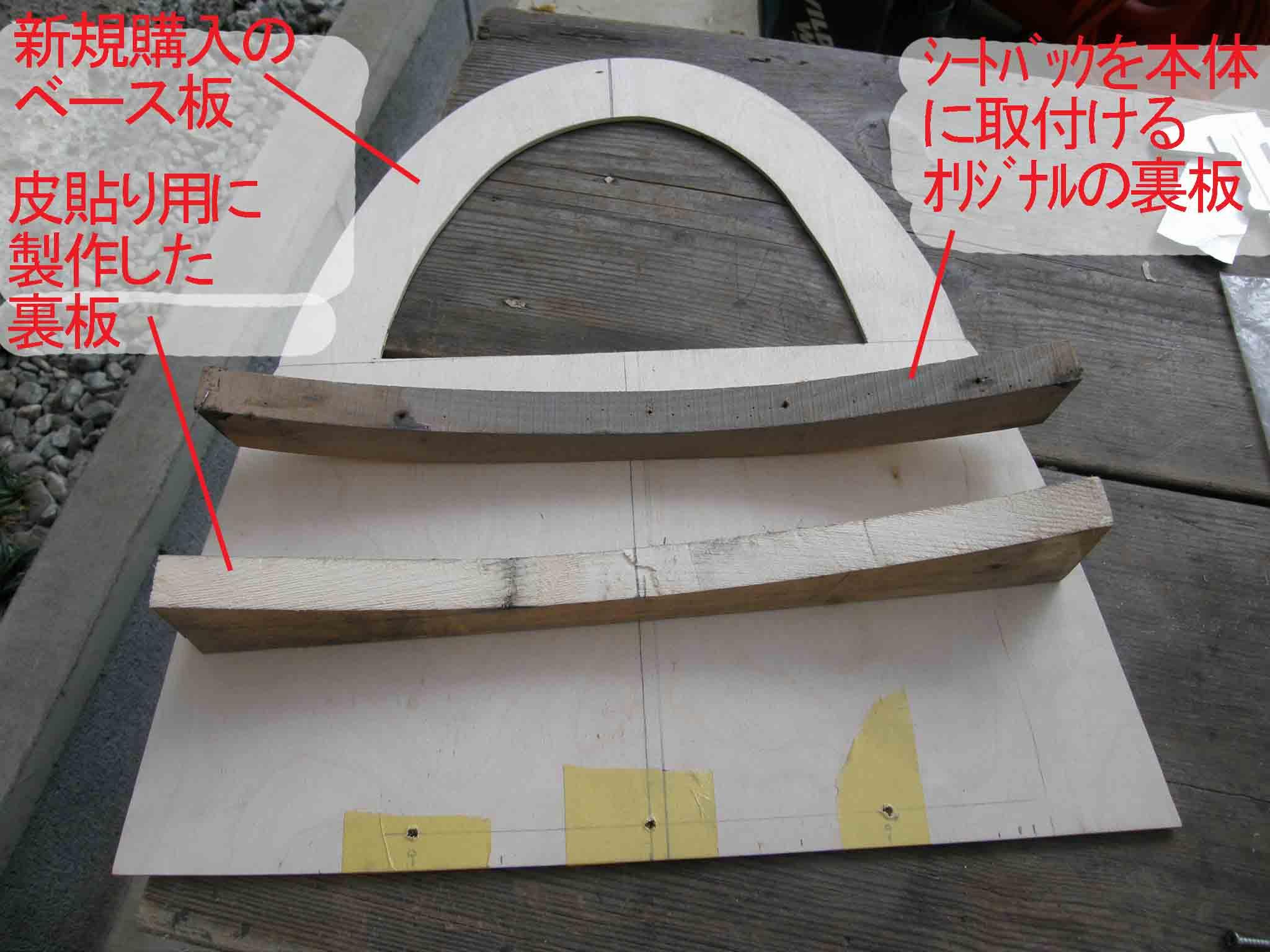 blogPC140187.jpg