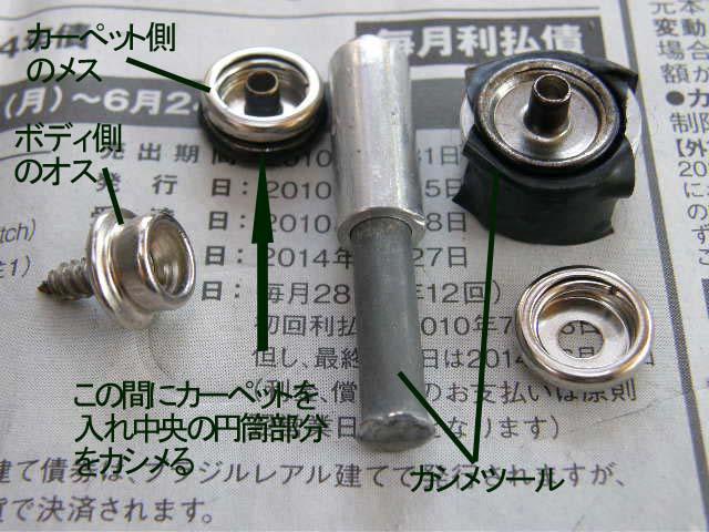 bloggPA270572.jpg