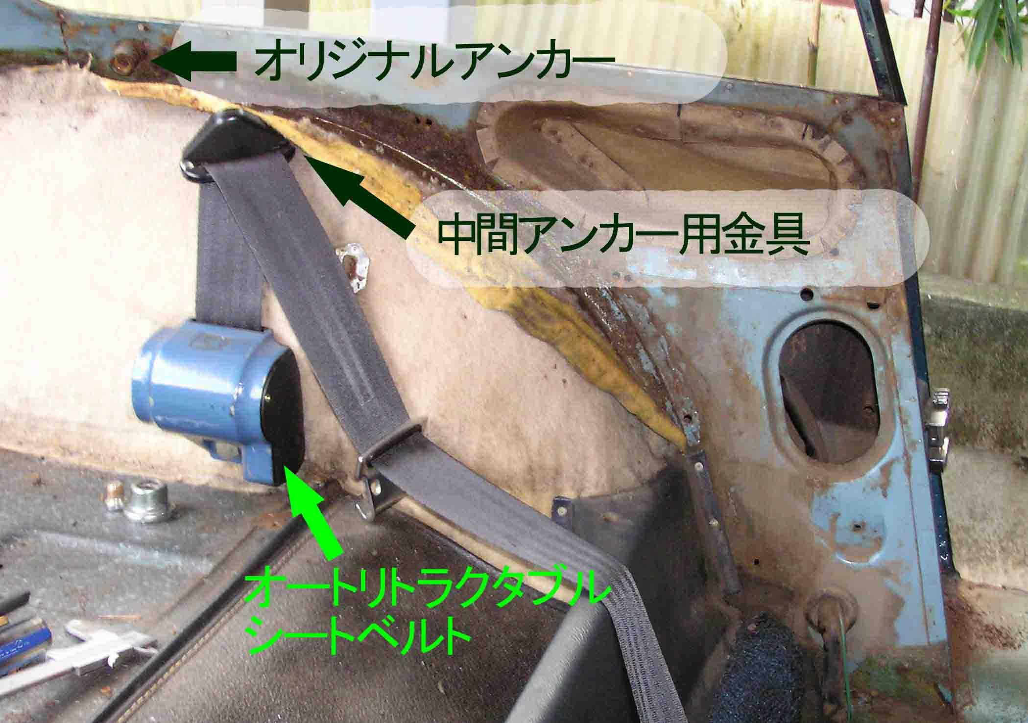 bloggPA280284.jpg
