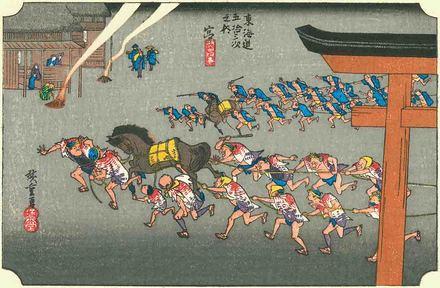 1280px-Hiroshige42_miya[1].jpg