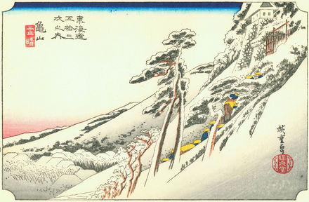 1280px-Hiroshige47_kameyama[1].jpg