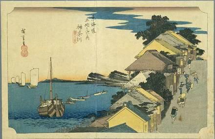 Tokaido03_Kanagawa[1].jpg