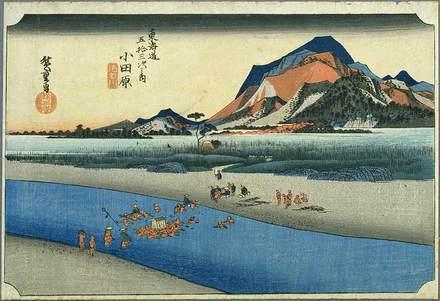 Tokaido09_Odawara[1].jpg