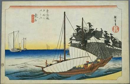 Tokaido42_Kuwana[1].jpg