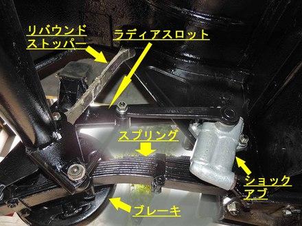 bblogDSCN3678.jpg