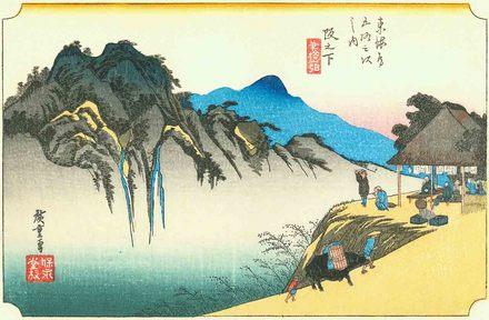 blog1280px-Hiroshige49_sakanoshita[1].jpg