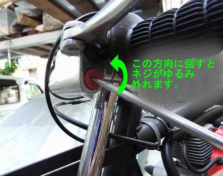 blogDSCN0376_edited-1.jpg