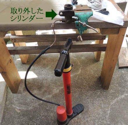 blogDSCN3398.jpg