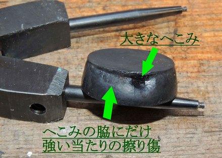 blogDSCN3409.jpg