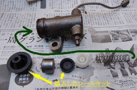 blogDSCN4146.jpg