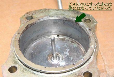 blogDSCN4201.jpg