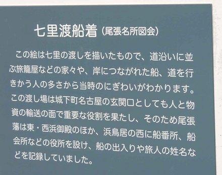 blogDSCN4619.jpg
