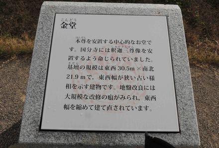 blogDSCN7085.jpg