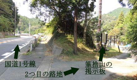 blogDSCN8889.jpg