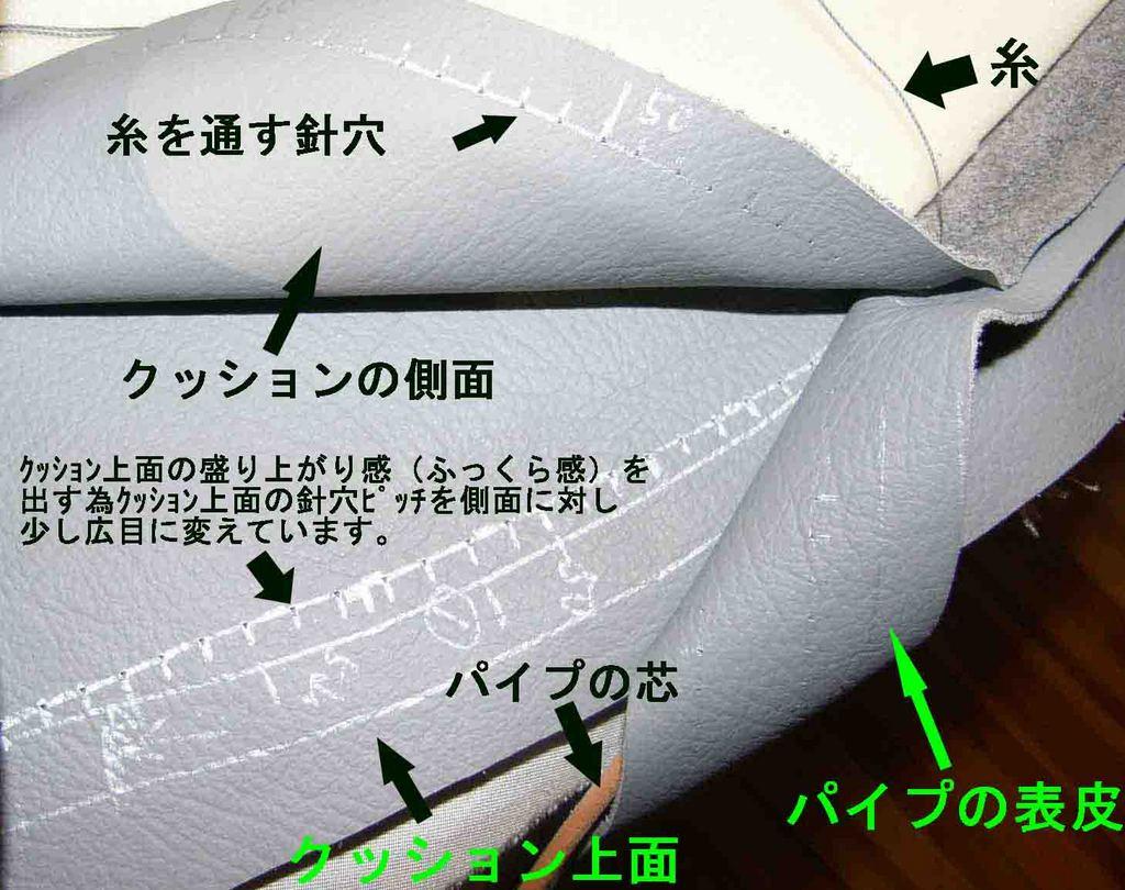 bloggP1070241.jpg